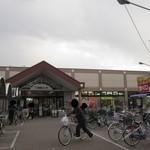 パンリード - 城北筋沿いの関西スーパーの中に店舗があります