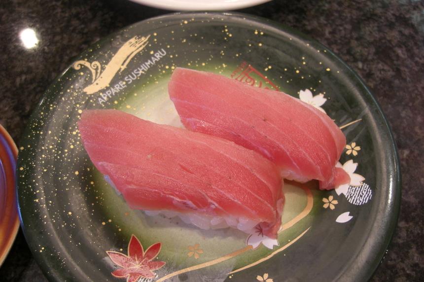 回転寿司 すし丸 高陽店