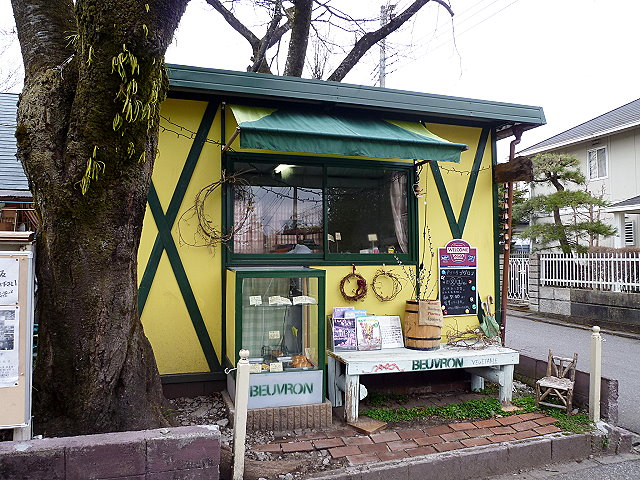 ブヴロンのパン小屋