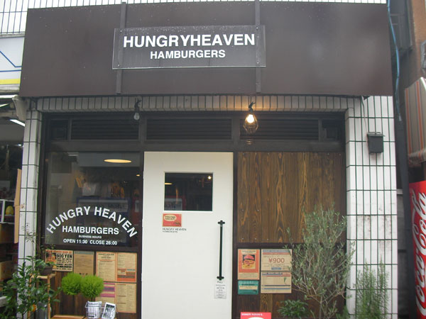 Hungry Heaven ��‹��X
