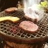 炭火焼き肉 一億兆 - 料理写真:特上タン塩 。分厚い!柔らかい。