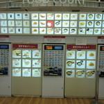 小谷サービスエリア(上り線)スナックコーナー・フードコーナー - 券売機とディスプレイ