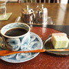 Sabounakajima - 料理写真:珈琲と季節の和菓子セット780円