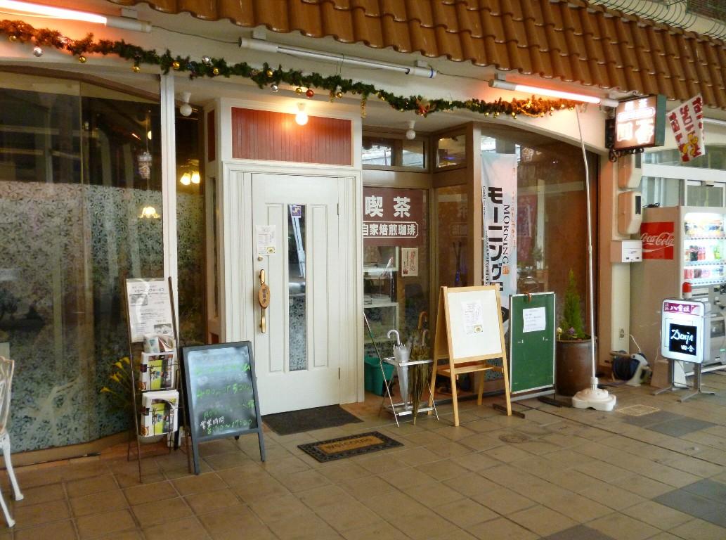 Cafe Bar Denja