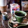 ホッとcafe - ドリンク写真:ホッとcafe コーヒー