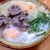 栄楽うどん - 料理写真:裏メニューのスペシャル月見