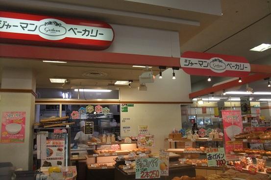 ジャーマンベーカリー 加賀の里店