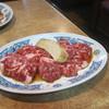 やまにし - 料理写真:和牛カルビ950円