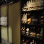 銀座 竹の庵 - お店の入り口