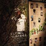 AWkitchen TOKYO 新丸ビル店 -