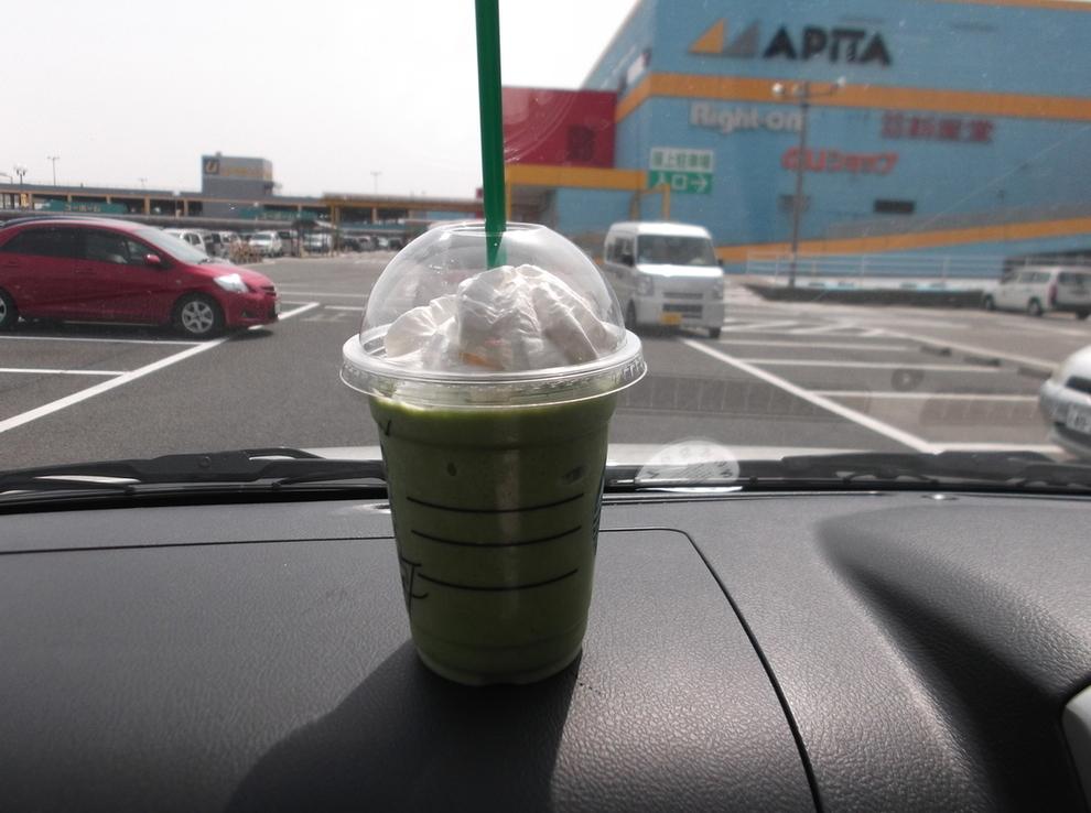 スターバックス・コーヒー フェアモール松任店