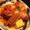 角さん - 料理写真:金目鯛のかぶと煮。