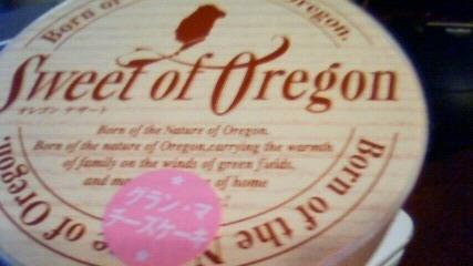 Sweet of Oregon JR名古屋高島屋店