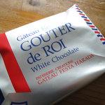 ガトーフェスタ ハラダ - ホワイトショコラ