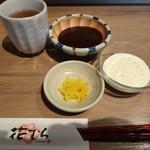 花むら - ソース&漬物&タルタル&茶&箸