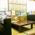 中華料理 河童軒 - 座敷席