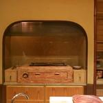 麻布 かどわき - 陶器の焼台
