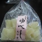 天任堂 - 料理写真:ゆべし 350円