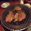 大昌苑 - 料理写真:まず最初はタンでしょ~♪