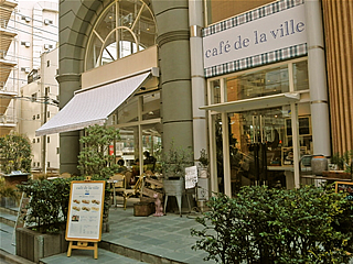 カフェ ド ラ ヴィル パニーニ渋谷店