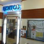 ケントス - 新潟ケントス お店の入り口