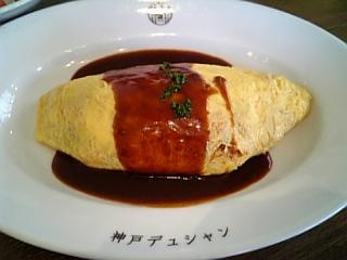 洋食屋 神戸デュシャン