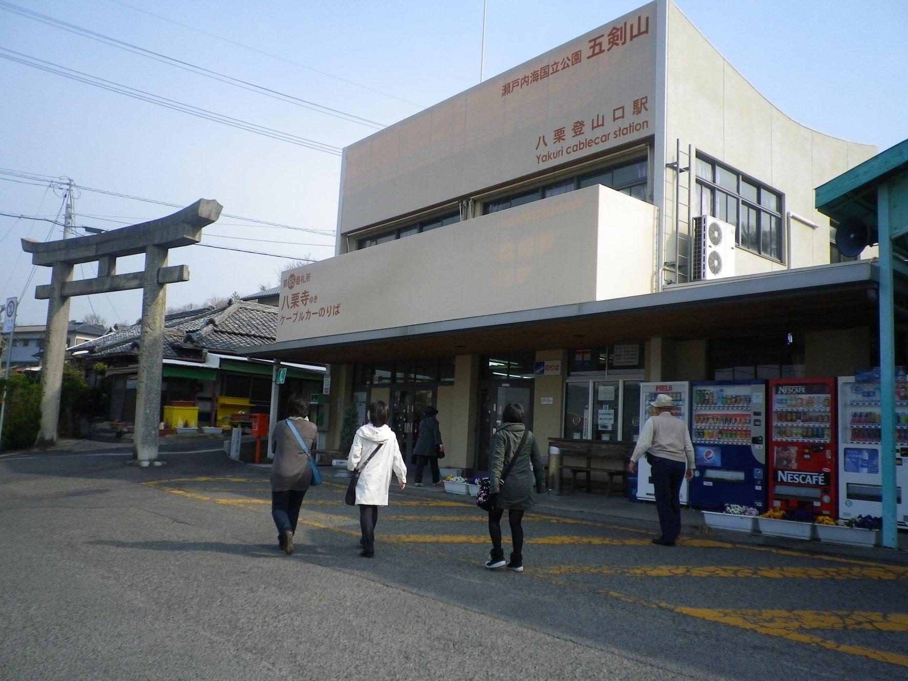 樫原福善商店