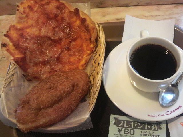 ベーカリー・カフェ・クラウン 武蔵小金井店