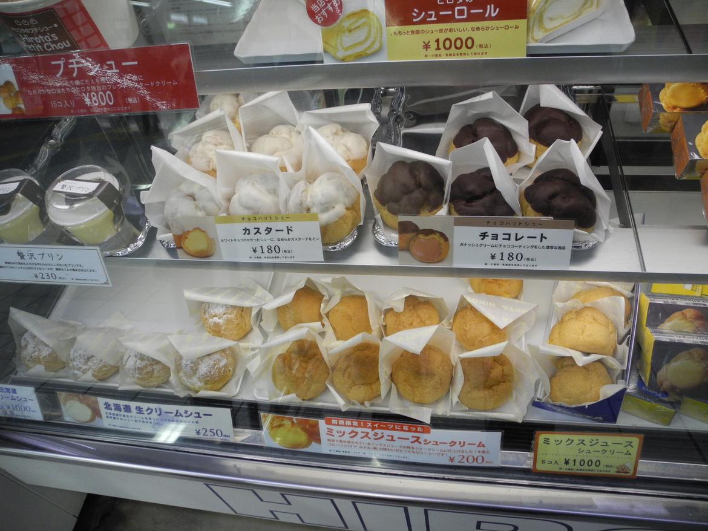 洋菓子のヒロタ 阪急蛍池店