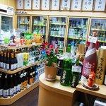 中村屋丸康酒店 - 普通の酒屋ですが日本酒に強そうです