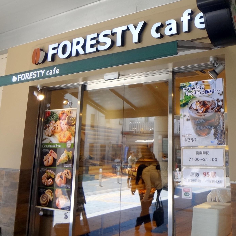 フォレスティカフェ 成城店