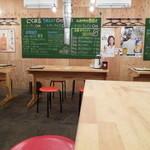 焼肉酒場 にくまる - 2012 1階(サンチュ・もやしキムチ・千切りキャベツ 0円!)