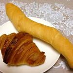 森のパン屋 - クロワッサン&クリームチーズとフルーティとまと