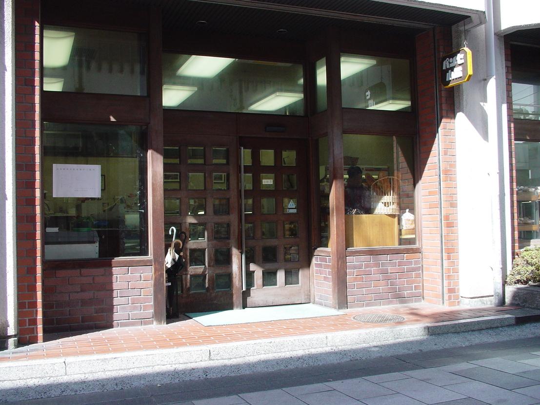 小松パン店