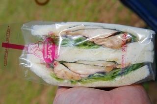 サンドイッチハウス メルヘン - 大葉と照り焼きチキンサンド 336円
