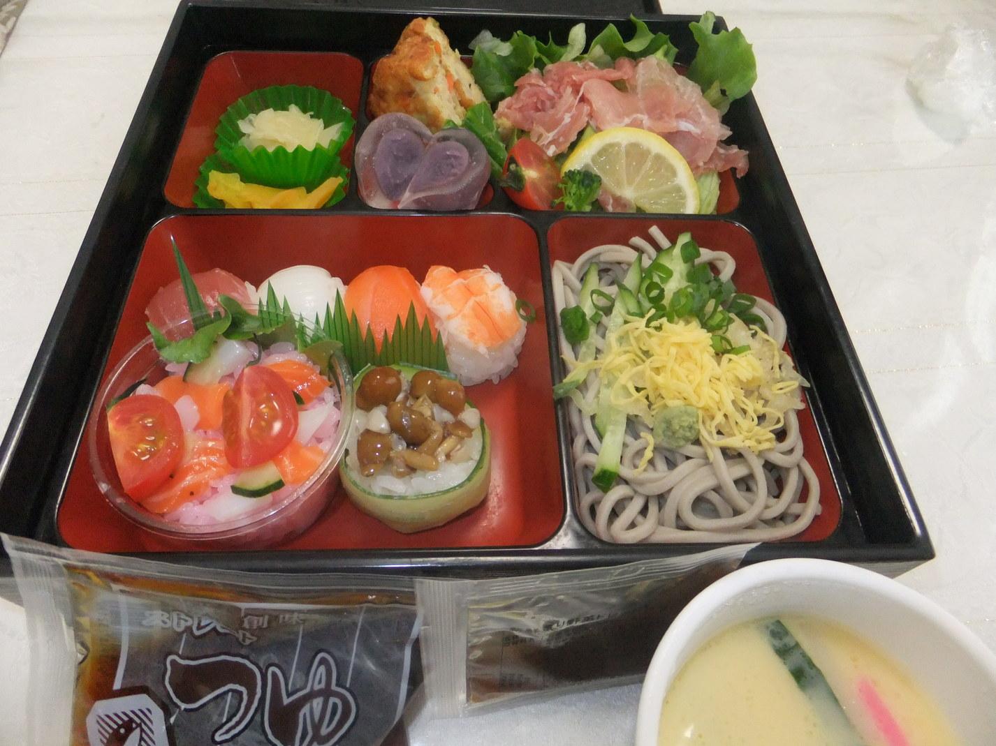 札幌海鮮丸 円山店
