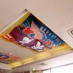 いとう漁協直営 漁師めしや 波魚波 - 天井には数々の大漁旗、漁師料理店を演出