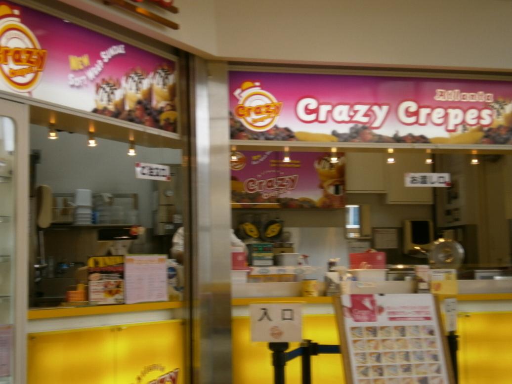 クレージークレープス 若葉ウォーク店