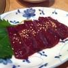 陣屋 - 料理写真:レバ刺し好きにはたまわらない。鮮度はもちろん、味は絶品。forever!★