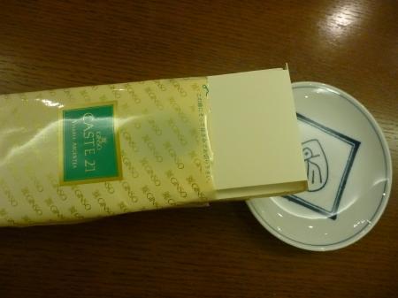 カステラ銀装 京阪百貨店枚方店