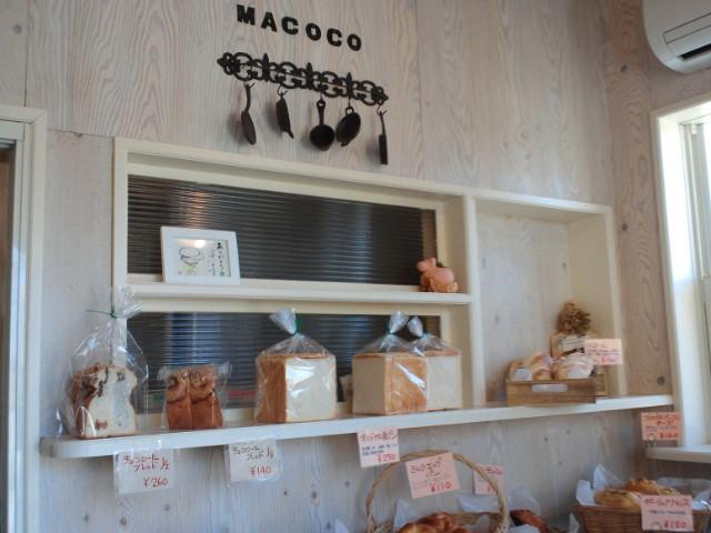 パン工房マココ