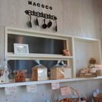 パン工房マココ -