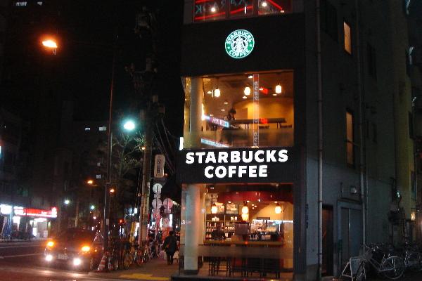 スターバックス・コーヒー 浅草駅前店