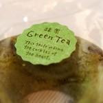 ピーターパン - 焼きドーナツ-抹茶-(130円)