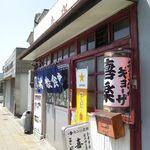 喜楽 - 2012/04