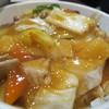 西海 - 料理写真:中華丼