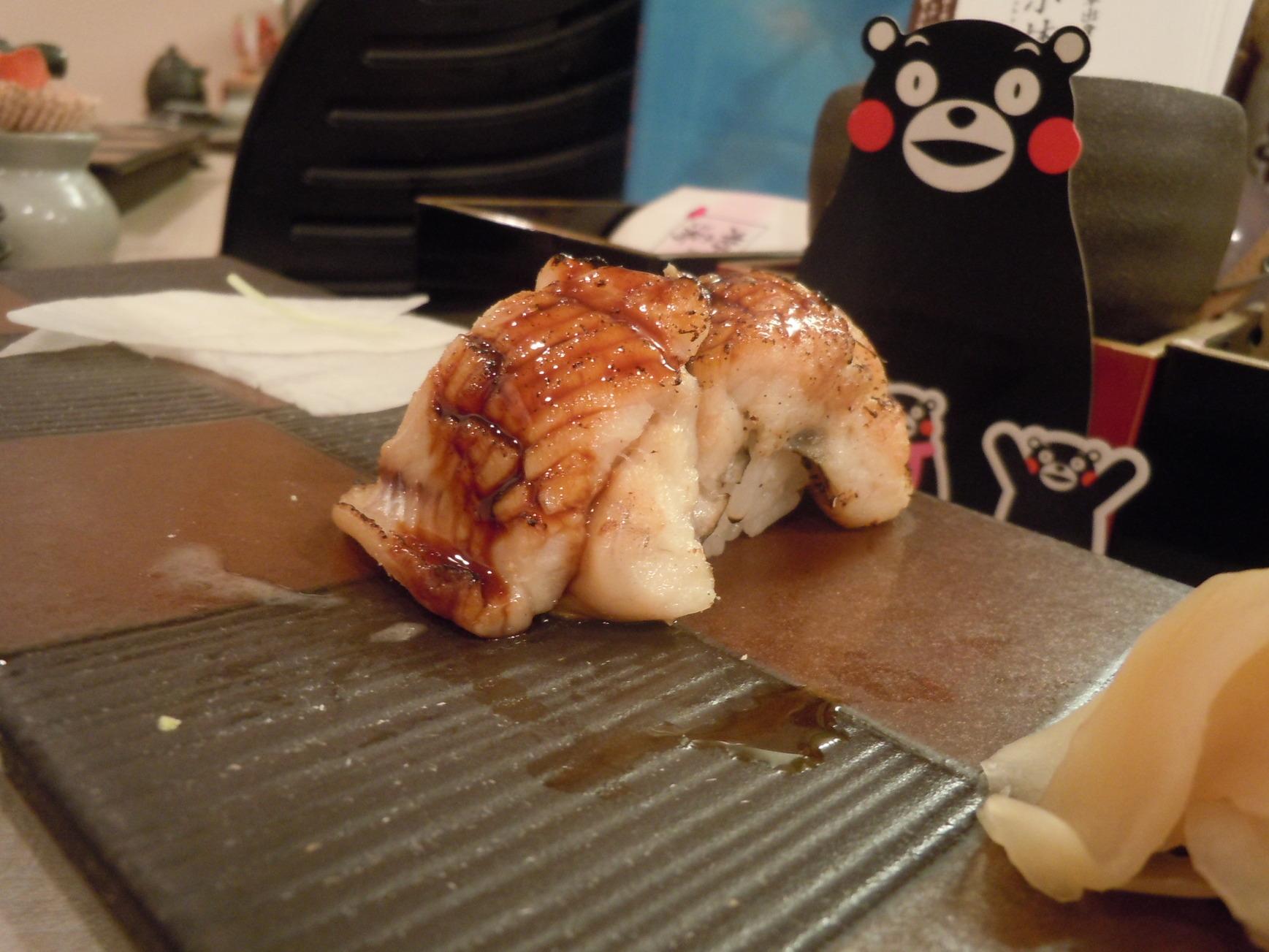 寿司処 しん