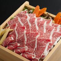 本当に美味しい熊本馬肉を気軽に全世界の方々へ!