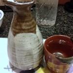 玉乃光酒蔵 - 玉乃光純米吟醸
