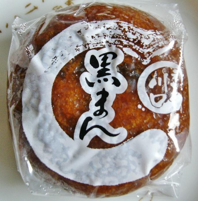 御菓子司 龍昇堂